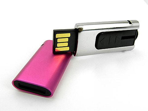 Ausschiebbarer Mini USB-Stick aus Metall oder Alu
