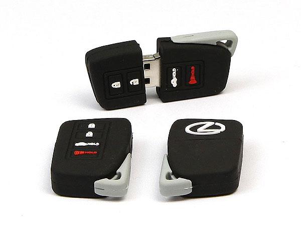 Autschlüssel, car key, fahrzeug