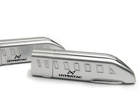Future-Train USB-Stick silber bedruckt, transport, Future-Train