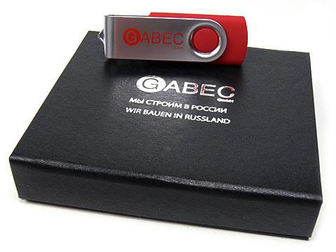 K01 Magnet-Klappbox USB schwarz Gabec, K01 Magnetklappbox
