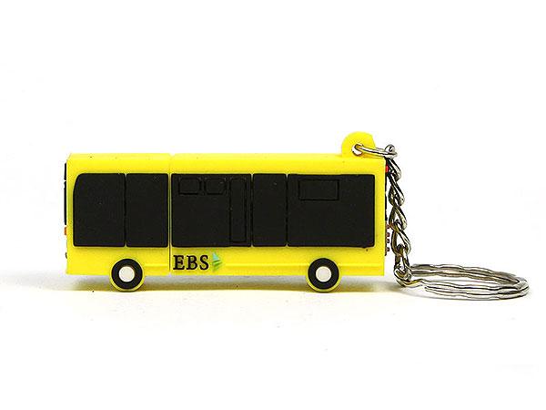 Bus, Personenbeföderung, gelb, ebs