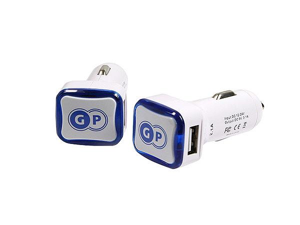 USB Autoladegerät, USB Car Charger, Autoladegerät, Dual Charger Rectangle