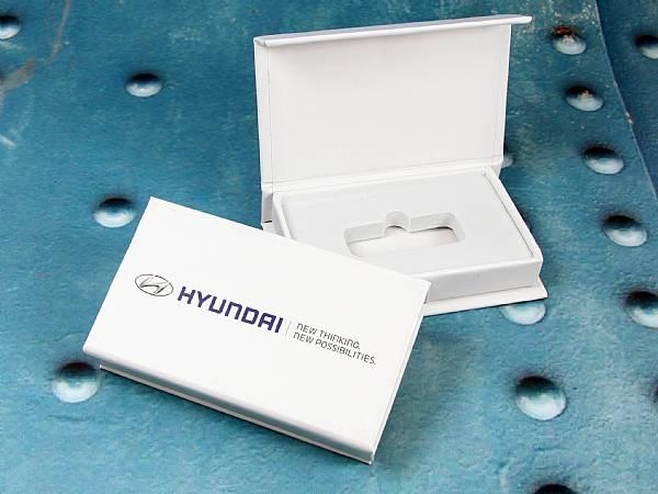 Dongle Box weiss Verpackung Hyundai