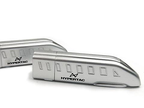 Future-Train USB-Stick silber bedruckt, transport, Future-Train