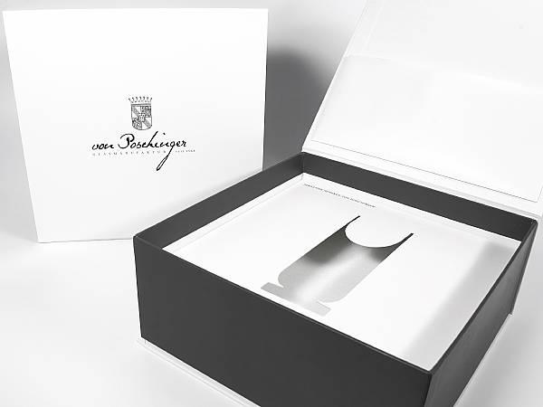 geschenkbox fuer glas inlay pappe bedruckt logo