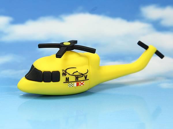 helikopter hubschrauber