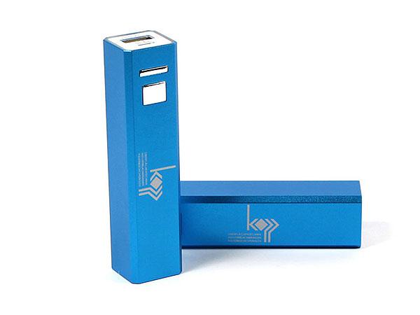 akku batterie gravur blau logo werbegeschenk