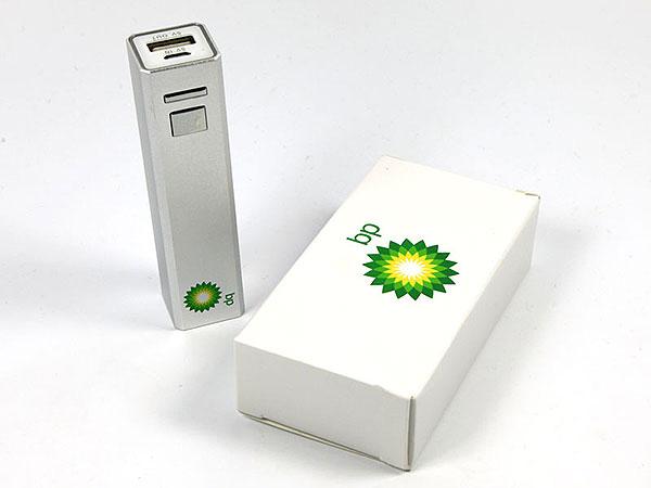 akku batterie silber 3farbig druck verpackung faltschachtel