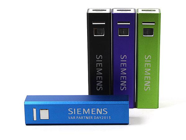 Siemens powerbank logo gravur werbegeschenk