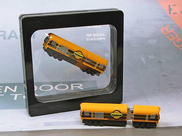 usb stick zug train schwebeverpackung verpackung transport