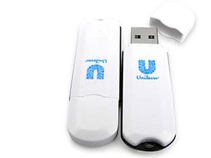 Barato II, weißer preiswerter USB-Stick mit Logo bedruckt