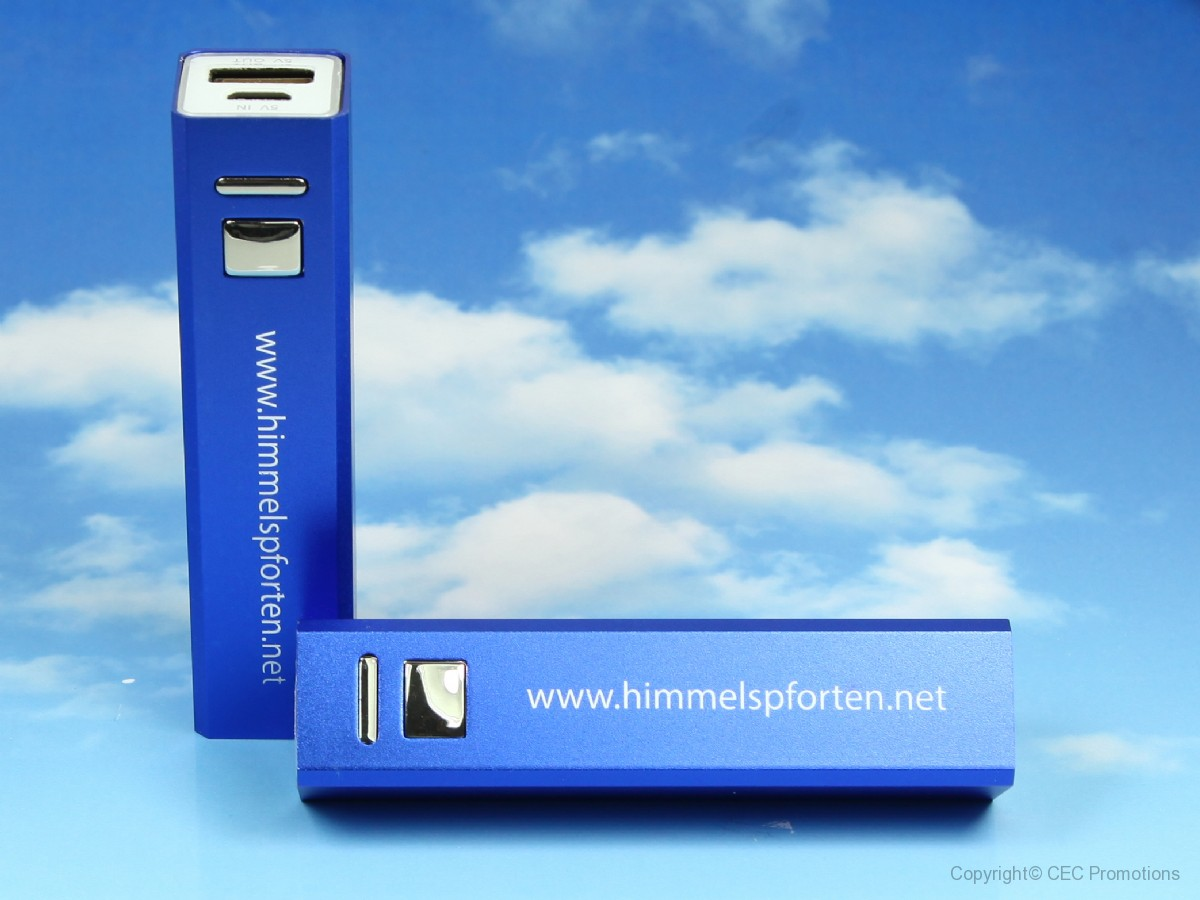 Powerbank - PowerSquare